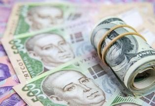 От чего зависит наличный курс валют в Украине
