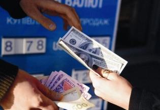 Як формується курс валют на чорному ринку