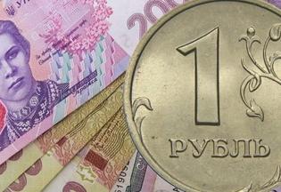 Курс рубля в банках України – умови формування