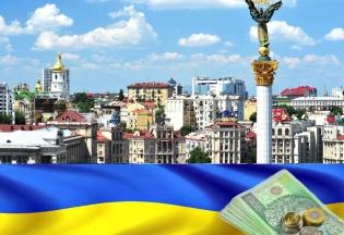 Курс злотого в Україні: особливості та динаміка