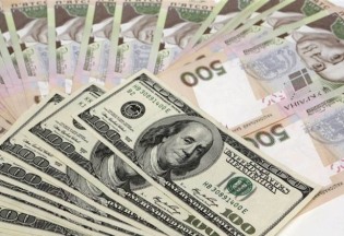 Що буде з доларом найближчим часом: дані НБУ