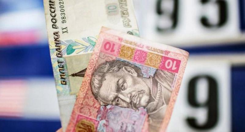 Київ курс рубля