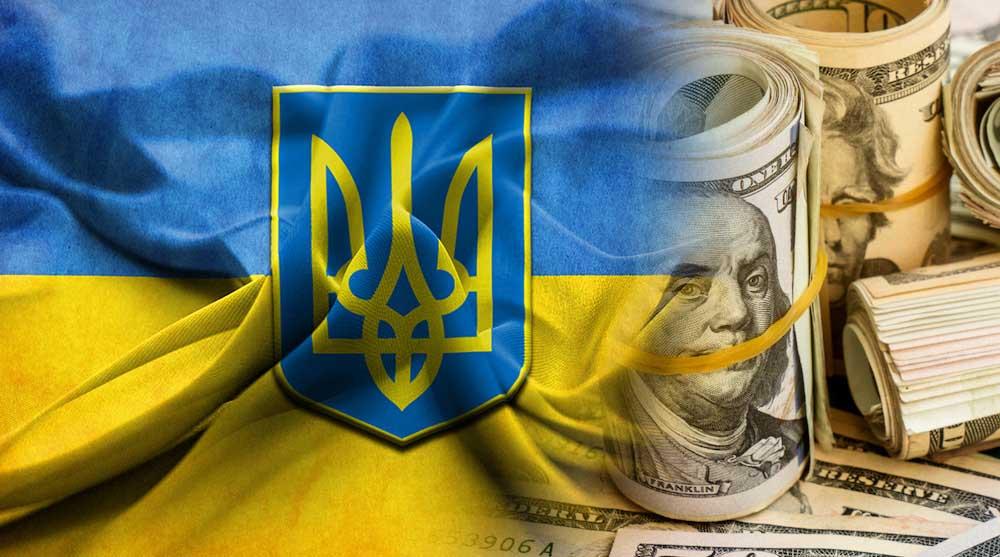 Курс валют Київ обмінники