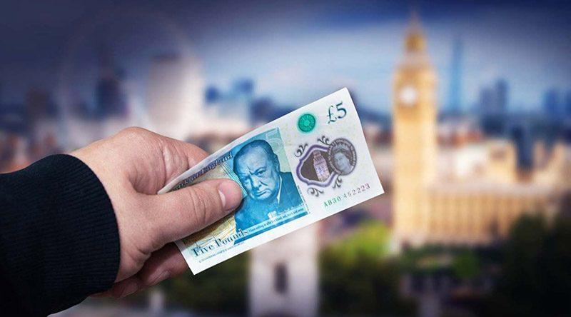 Фунты в доллары Киев