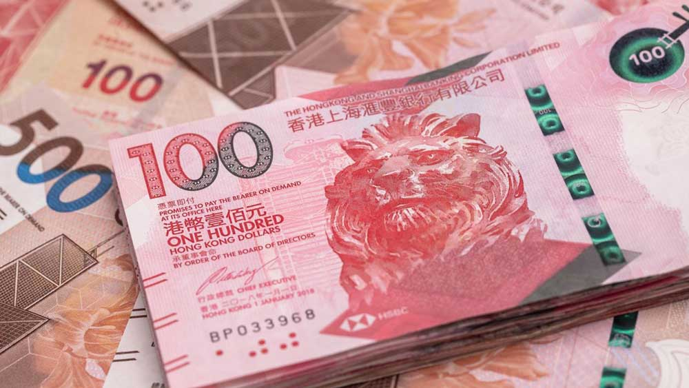 Гонконгський долар курс у Києві