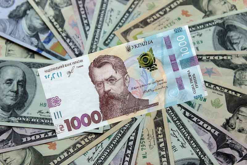 Купити долари в Києві