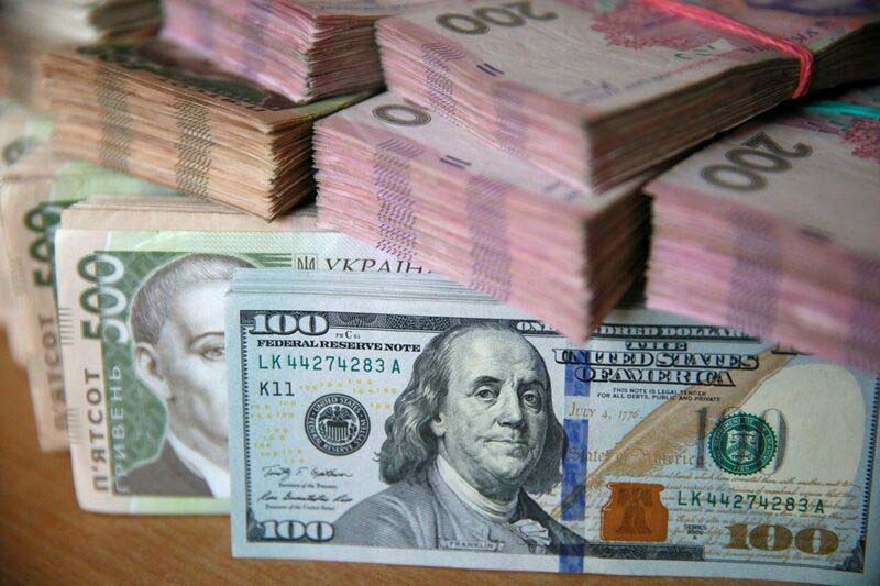 продати долар Київ