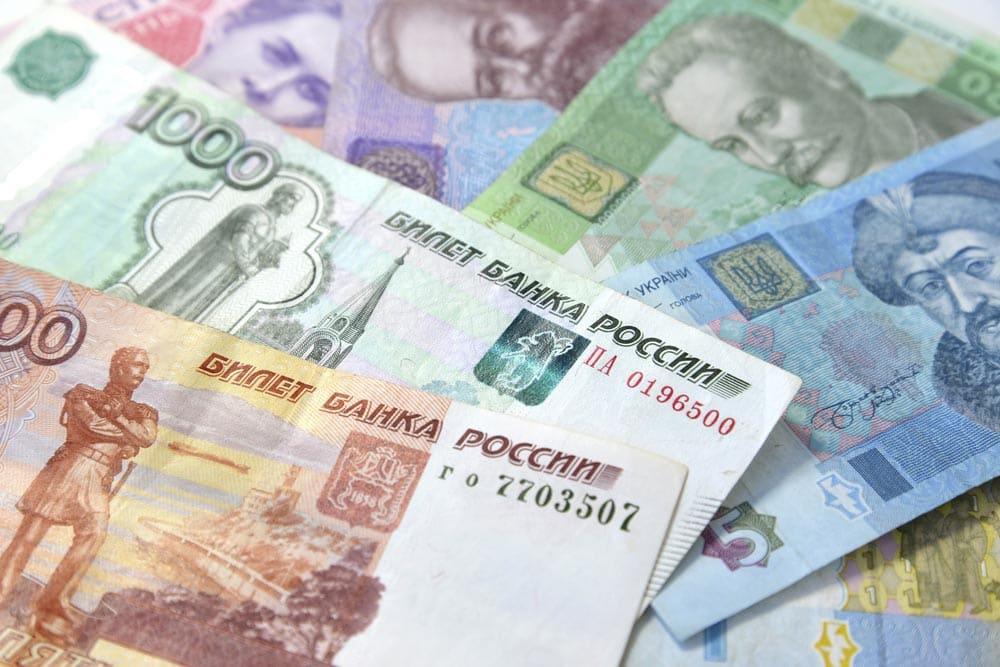 курс рубля в банках Києва
