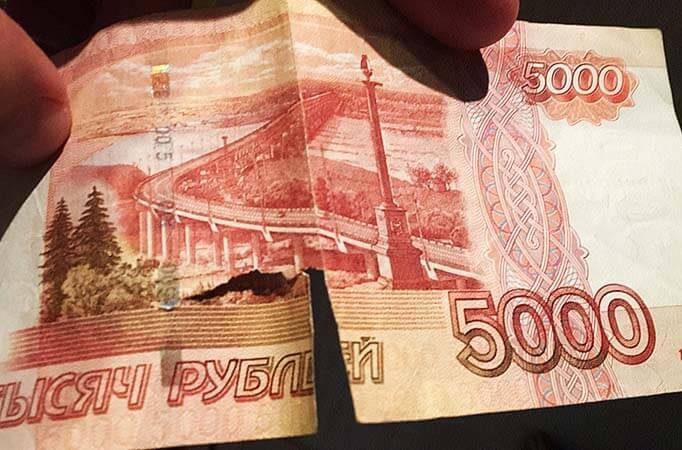 поміняти пошкоджені купюри Київ