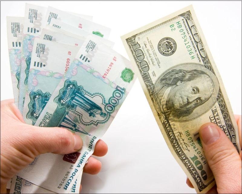 обміняти долари на рублі